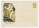 ХМК СССР/1960 г. 1164  1960 05.04 Тбилиси. Метехский замок