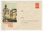 ХМК СССР/1960 г. 1172  1960 12.04 950 лет Ярославлю