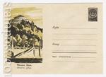 ХМК СССР 1960 г. 1176  1960 14.04 Тбилиси. Цирк