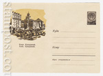 ХМК СССР 1960 г. 1186  1960 29.04 Киев. Крещатик