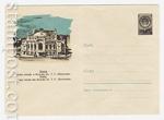 ХМК СССР 1960 г. 1190a  1960 30.04 Киев. Театр оперы и балета