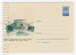 ХМК СССР 1960 г. 1191  1960 06.05 Минск. Театр оперы и балета