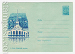 ХМК СССР/1960 г. 1202  1960 19.05 Сочи. Морской вокзал