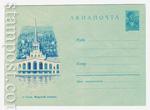 ХМК СССР 1960 г. 1203  1960 19.05 АВИА. Сочи. Морской вокзал