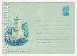 """ХМК СССР 1960 г. 1204  1960 19.05 Сочи. Башня на горе """"Ахун"""""""