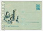 ХМК СССР 1960 г. 1206  1960 19.05 Алупка. Музей Воронцовского дворца