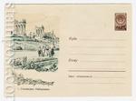 ХМК СССР/1960 г. 1207  1960 19.05 Сталинград. Набережная
