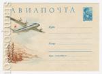 ХМК СССР/1960 г. 1209  1960 20.05 АВИА. АН-10 над Крымским побережьем