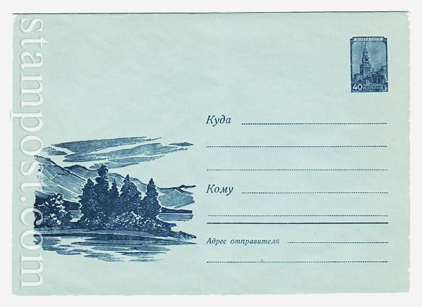 1217 Dx2 ХМК СССР  1960 25.05 Пейзаж