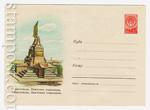 ХМК СССР/1960 г. 1222  1960 Севастополь. Памятник очаковцам