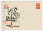ХМК СССР 1960 г. 1238  1960 13.06 Съезд учителей. Будущее принадлежит молодежи