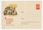 """ХМК СССР 1960 г. 1247  1960 27.06 ВДНХ. Павильон """"Геология"""""""