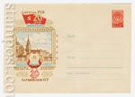 ХМК СССР/1960 г. 1250  1960 28.06 20 лет Латвийской ССР. Рига