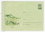 ХМК СССР 1960 г. 1258b  1960 13.07 Крым. Гурзуф. Бум.0-2