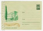 ХМК СССР/1960 г. 1962b  1960 13.07 Махачкала. Улица Ленина. Бум.0-2
