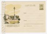ХМК СССР 1960 г. 1272  1960 19.07 Сталинабад. Монумент в честь 25-летия Таджикской ССР