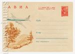 ХМК СССР 1960 г. 1277  1960 21.07 АВИА. ИЛ-18 над сопками