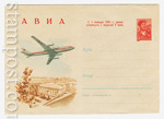 ХМК СССР 1960 г. 1278 Dx3  1960 21.07 АВИА. ТУ-114 над приморским городом