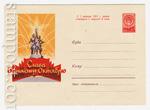 ХМК СССР 1960 г. 1292  1960 10.08 Слава Великому Октябрю! Рабочий и колхозница
