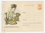 ХМК СССР 1960 г. 1293  1960 13.08 Кубачинские ювелиры