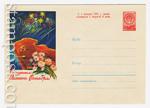 ХМК СССР 1960 г. 1296  1960 16.08 С праздником Великого Октября! Салют