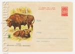 ХМК СССР 1960 г. 1312 Dx2  1960 05.09 Зубры. Охраняйте полезных животных!