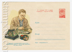 ХМК СССР 1960 г. 1316 Dx2  1960 10.09 Палехская живопись на папье-маше