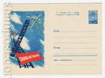 ХМК СССР 1960 г. 1343  1960 18.10 Слава Октябрю! Самолет и строительный кран