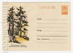 ХМК СССР/1960 г. 1345  1960 19.10 Кемеровская обл. Прокопьевский санаторий