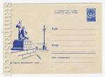 ХМК СССР 1960 г. 1355  1960 24.10 На берегу Цимлянского моря