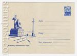 ХМК СССР 1960 г. 1356  1960 24.10 На берегу Цимлянского моря. Марка 4 коп.
