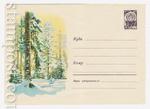 ХМК СССР 1960 г. 1366  1960 02.11 Зимний пейзаж