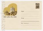 ХМК СССР 1960 г. 1391  1960 28.11 Вильнюс. Башня Замка Гедимина
