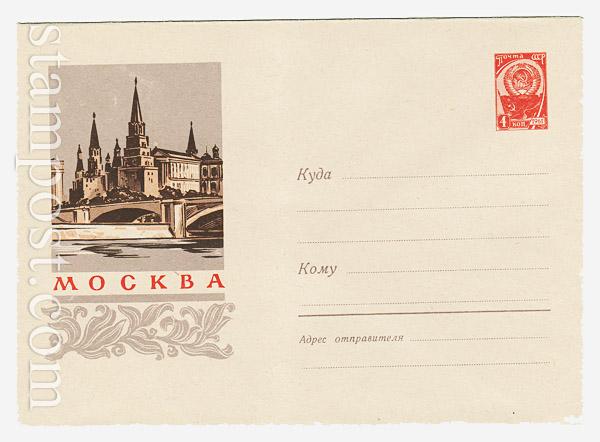 1395 ХМК СССР  1960 01.12 Москва. Кремль