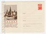 ХМК СССР 1960 г. 1395  1960 01.12 Москва. Кремль