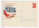 ХМК СССР 1960 г. 1401  1960 03.12 Казань. Дом-музея В.И.Ленина