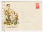 ХМК СССР 1960 г. 1407  1960 14.12 Украинская керамика