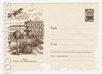 ХМК СССР 1960 г. 1410  1960 20.12 Омск. Сквер им. Дзержинского