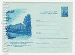 ХМК СССР 1960 г. 1416  1960 Ашхабад. Театр им. Пушкина (состояние конверта - идеальное, погрешности сканирования)