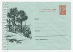 ХМК СССР 1960 г. 1422  1960 Пальмы на берегу моря