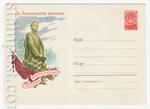 ХМК СССР 1960 г. 1123a  1960 25.02 Ульяновск. Памятник В.И.Ленину. Бум.0-1