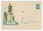 ХМК СССР 1960 г. 1140  1960 18.03 Тбилиси. Памятник Руставели