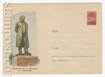 ХМК СССР 1960 г. 1188  1960 29.04 Калинин. Памятник И.А.Крылову