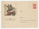 ХМК СССР 1960 г. 1190  1960 30.04 Киев. Памятник Богдану Хмельницкому