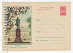 ХМК СССР 1960 г. 1280  1960 26.07 Ленинград. Памятник Пушкину