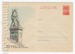 ХМК СССР 1960 г. 1325  1960 24.09 Ереван. Памятник Гукасяну