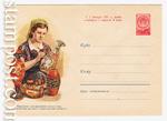 ХМК СССР 1960 г. 1139  1960 18.03 Хохломская роспись