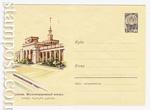 ХМК СССР 1960 г. 1180  1960 18.04 Сухуми. Железнодорожный вокзал