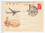 ХМК СССР 1960 г. 1278 SGx2  1960 21.07 АВИА. ТУ-114 над приморским городом
