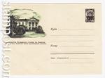 ХМК СССР 1960 г. 1393  1960 28.11 Йошкар-Ола. Музыкальное училище им. Палэнтэя